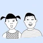Kinder - Geschwister - Junge und Mädchen - Deutsch für Kinder - Deutsch lernen