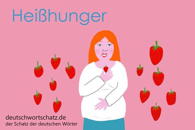 Heißhunger - mit Bildern lernen